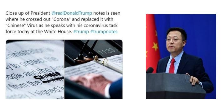 Trump-Zhang